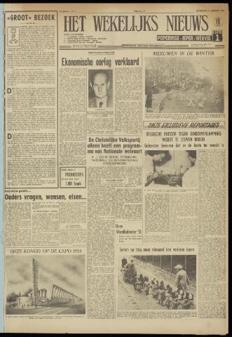 Het Wekelijks Nieuws (1946-1990) 1958