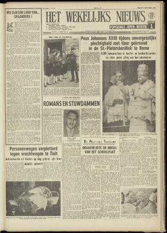 Het Wekelijks Nieuws (1946-1990) 1958-11-07