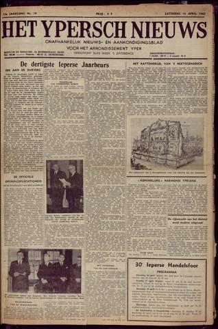 Het Ypersch nieuws (1929-1971) 1960-04-16