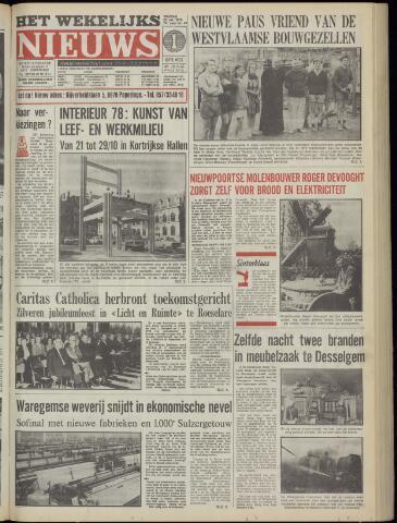 Het Wekelijks Nieuws (1946-1990) 1978-10-20