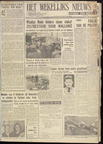 Het Wekelijks Nieuws (1946-1990) 1961