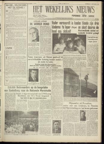 Het Wekelijks Nieuws (1946-1990) 1954-09-11