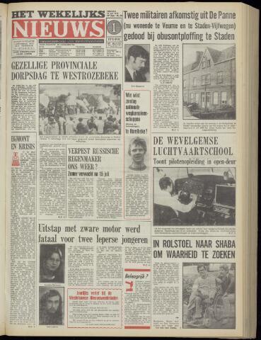 Het Wekelijks Nieuws (1946-1990) 1978-07-14