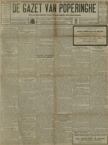 De Gazet van Poperinghe  (1921-1940) 1931-07-12