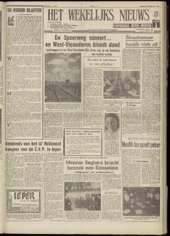 Het Wekelijks Nieuws (1946-1990) 1959-02-27
