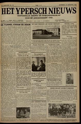 Het Ypersch nieuws (1929-1971) 1962-08-25