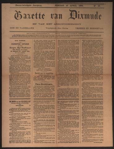 Gazette van Dixmude 1896