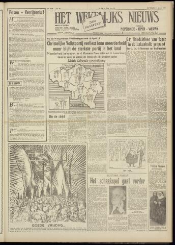 Het Wekelijks Nieuws (1946-1990) 1954-04-17