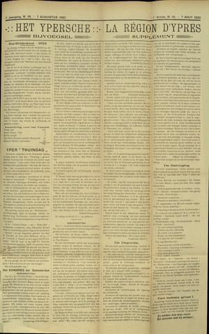 Het Ypersche (1925 - 1929) 1920-08-09