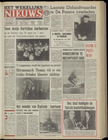 Het Wekelijks Nieuws (1946-1990) 1978-04-28