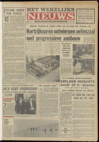Het Wekelijks Nieuws (1946-1990) 1967