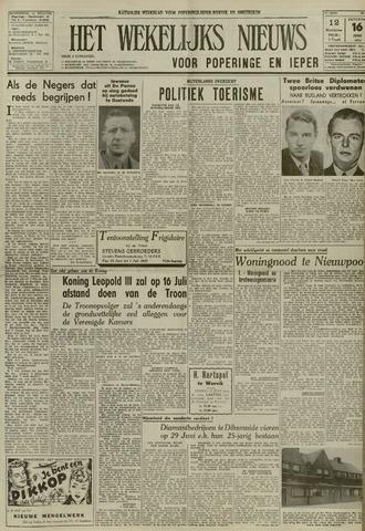 Het Wekelijks Nieuws (1946-1990) 1951-06-16