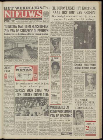 Het Wekelijks Nieuws (1946-1990) 1974-05-24
