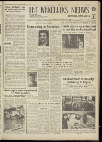 Het Wekelijks Nieuws (1946-1990) 1956-06-30
