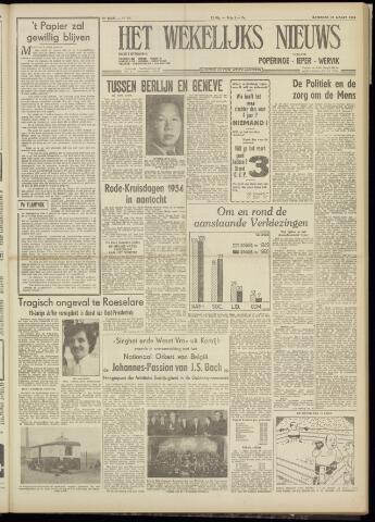 Het Wekelijks Nieuws (1946-1990) 1954-03-27