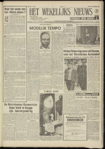 Het Wekelijks Nieuws (1946-1990) 1958-12-05