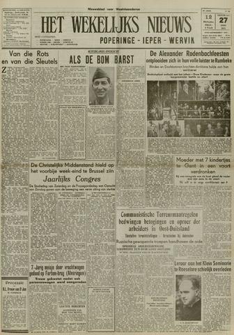 Het Wekelijks Nieuws (1946-1990) 1953-06-27