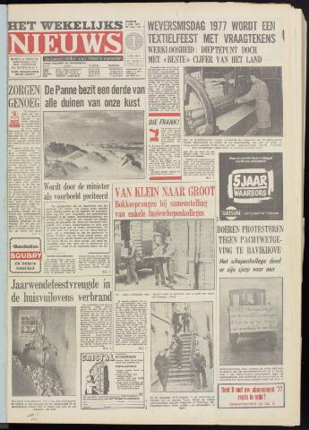 Het Wekelijks Nieuws (1946-1990) 1977