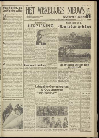 Het Wekelijks Nieuws (1946-1990) 1958-07-11