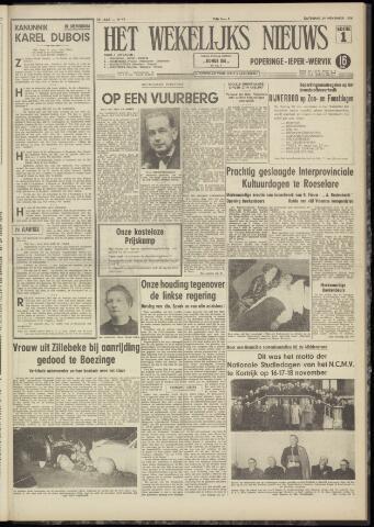 Het Wekelijks Nieuws (1946-1990) 1956-11-24