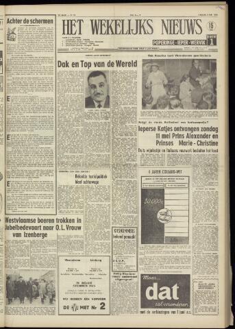 Het Wekelijks Nieuws (1946-1990) 1958-05-09