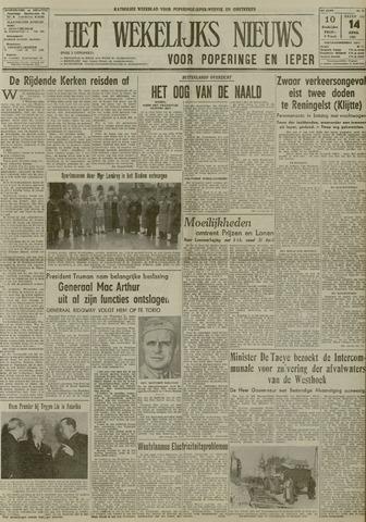 Het Wekelijks Nieuws (1946-1990) 1951-04-14