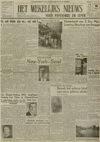 Het Wekelijks Nieuws (1946-1990) 1951-02-10