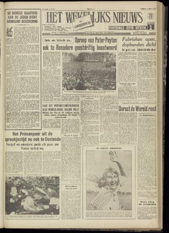 Het Wekelijks Nieuws (1946-1990) 1959-06-19