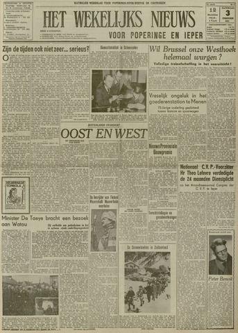 Het Wekelijks Nieuws (1946-1990) 1951-02-03