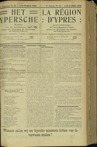 Het Ypersche (1925 - 1929) 1920-10-02