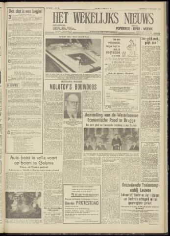 Het Wekelijks Nieuws (1946-1990) 1954-12-04