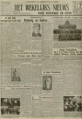 Het Wekelijks Nieuws (1946-1990) 1951-07-07