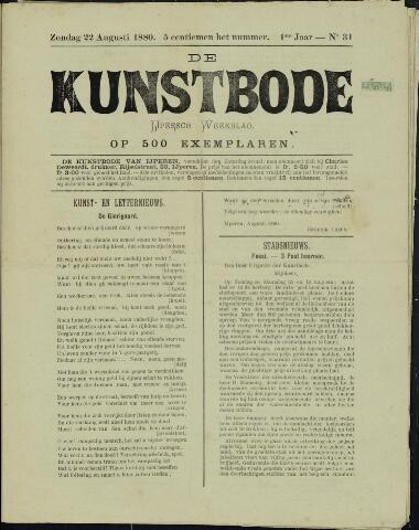 De Kunstbode (1880 - 1883) 1880-08-22