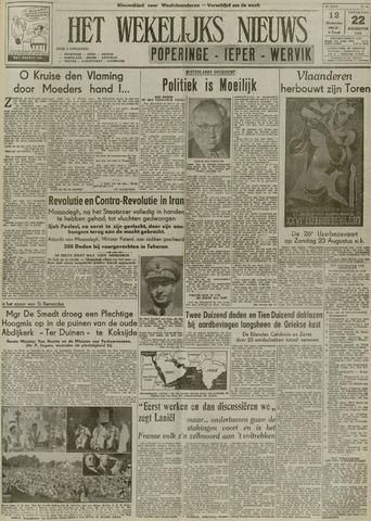 Het Wekelijks Nieuws (1946-1990) 1953-08-22