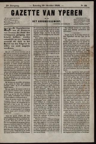Gazette van Yperen (1857-1862) 1858-10-09