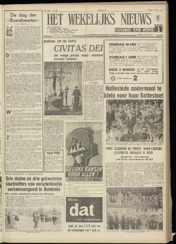 Het Wekelijks Nieuws (1946-1990) 1958-05-16
