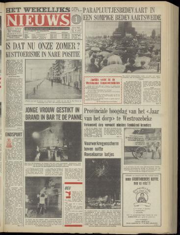 Het Wekelijks Nieuws (1946-1990) 1978-07-07