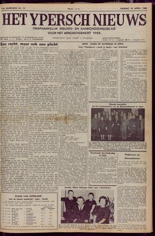 Het Ypersch nieuws (1929-1971) 1966-04-29
