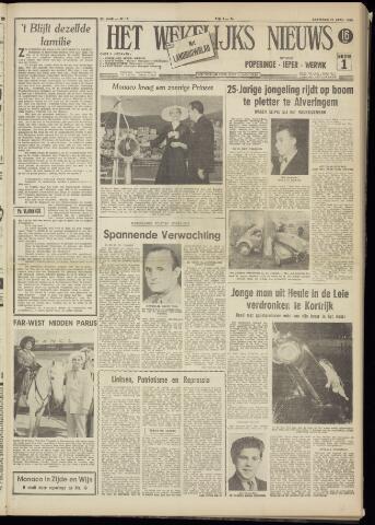 Het Wekelijks Nieuws (1946-1990) 1956-04-21