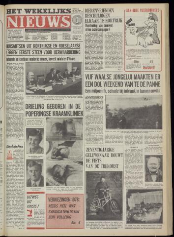 Het Wekelijks Nieuws (1946-1990) 1978-11-24