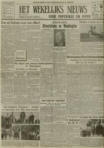Het Wekelijks Nieuws (1946-1990) 1951-05-12