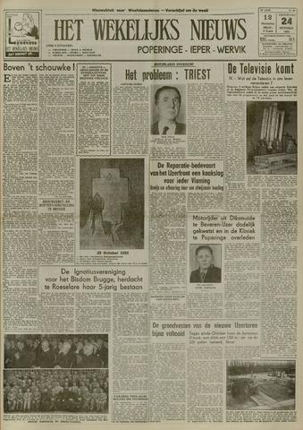 Het Wekelijks Nieuws (1946-1990) 1953-10-24