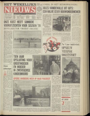 Het Wekelijks Nieuws (1946-1990) 1978-03-24