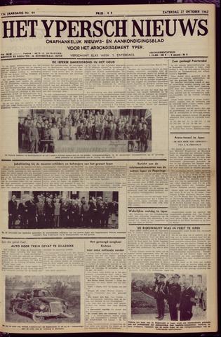 Het Ypersch nieuws (1929-1971) 1962-10-27