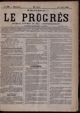 Le Progrès (1841-1914) 1880-08-15