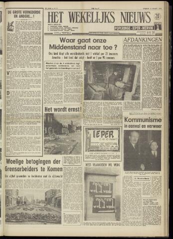 Het Wekelijks Nieuws (1946-1990) 1959-03-13