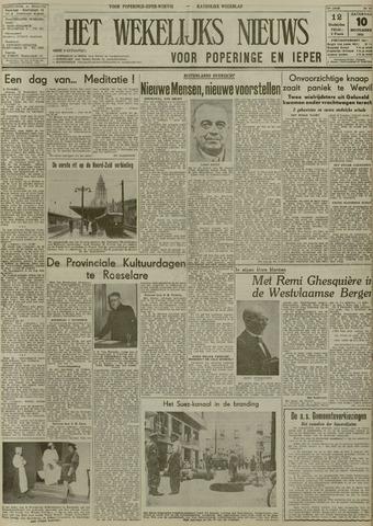 Het Wekelijks Nieuws (1946-1990) 1951-11-10