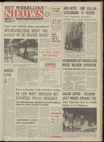 Het Wekelijks Nieuws (1946-1990) 1974-12-13