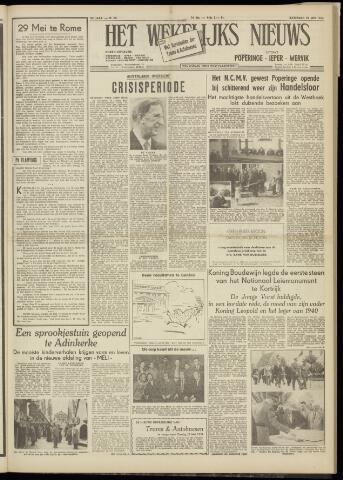 Het Wekelijks Nieuws (1946-1990) 1954-05-29