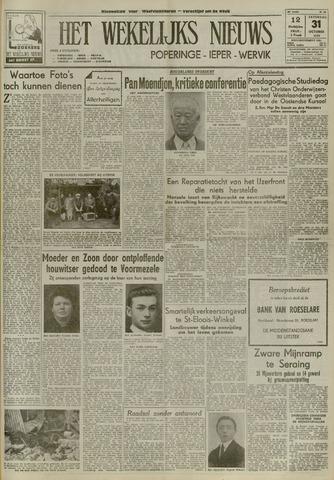 Het Wekelijks Nieuws (1946-1990) 1953-10-31